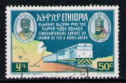 ETHIOPIA 1967 - From Set - Used - Ethiopië