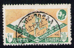 ETHIOPIA 1962 - From Set - Used - Ethiopië