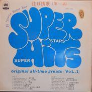 Vinyle 33t. LP JAPON Compilation POP-ROCK *super Hits* - Compilations