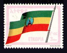 ETHIOPIA 1990 - Key Value From Set - Used - Etiopia
