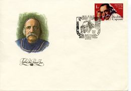 RUSSIA  - 1991 The Tenth Death Anniversary Of William Saroyan   FDC2766 - 1923-1991 USSR