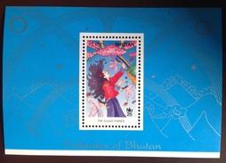 Bhutan 1996 Folktales Minisheet MNH - Bhutan