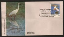India  1983  Birds  Siberian Crane  International Crane Workshop  BOMBAY  First Day Cover  # 05527  D Inde Indien - Cranes And Other Gruiformes