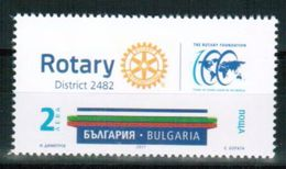 BULGARIA 2017 EVENTS 100 Years Of ROTARY FOUNDATION - Fine Stamp MNH - Rotary, Lions Club