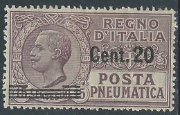 1924-25 REGNO POSTA PNEUMATICA EFFIGIE SOPRASTAMPATO 20 SU 15 CENT MH * - I28-7 - Pneumatic Mail