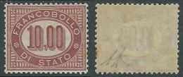 1875 REGNO SERVIZIO DI STATO 10 LIRE MH * - E130 - 1861-78 Vittorio Emanuele II