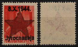 Fake Forgery - 1944 Yugoslavia Hungary SENTA Zenta Overprint Occupation - MNH - Mi. 5. - 1945-1992 Socialist Federal Republic Of Yugoslavia
