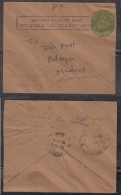 Hyderabad India 1971 - 1A4P Stationary Envelope Used For Indian P&T Department   #   04899   D  Inde Indien - Hyderabad