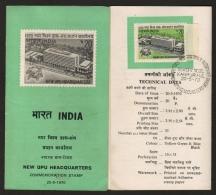 India  1970  New U.P.U. Headquarters  KANPUR  First Day Brochure  # 05625   D Inde Indien - UPU (Universal Postal Union)