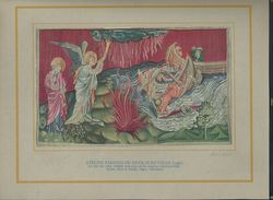 RELIGION AQUARELLE ? RELIGIEUSE 20,5X12,5 ATELIER PARISIEN DE NICOLAS BATAILLE 1490 LE FEU DU CIEL : - Religion & Esotérisme