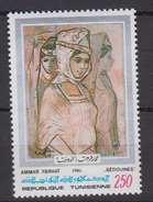 TUNISIE       1986     N .   1068        COTE     1 . 70     EUROS          ( S 213 ) - Tunisie (1956-...)
