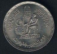 Ägypten, 10 Piastres 1980, Doctors Day, UNC - Aegypten