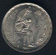 Ägypten, 5 Piastres 1979, FAO, UNC - Egypt