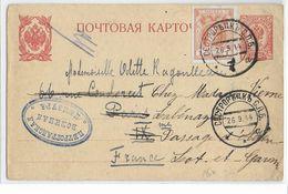 1914 - RUSSIE - CARTE ENTIER POSTAL OBLITEREE СЕСТРОРѢЦКЬ => PARIS Puis AGEN - 1857-1916 Empire
