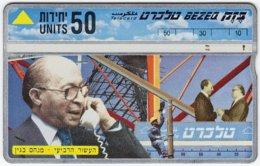 ISRAEL B-138 Hologram Bezeq - Politicians - 802E - Used - Israel