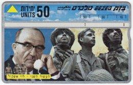 ISRAEL B-140 Hologram Bezeq - Politicians - 802F - Used - Israel