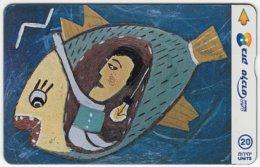 ISRAEL B-161 Hologram Bezeq - Painting, Child Drawing - 110H - Used - Israel