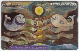 ISRAEL B-185 Hologram Bezeq - 123K - Used - Israel