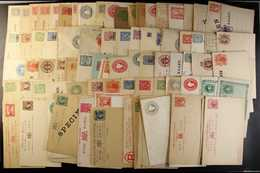 BRITISH COMMONWEALTH - QV UNUSED POSTAL STATIONERY 1880's-1890's Collection Of Various Postal & Letter Cards, Envelopes  - Unclassified