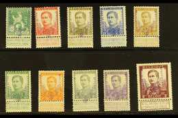 RAILWAY PARCELS 1915 Forged Overprints On Stamps With Labels Complete Set (as SG P160/69, Michel 48-57, COB TR48/57), Fi - Belgium
