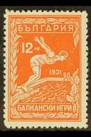 1933 12L Orange-vermilion Balkan Olympic Games (Michel 257, SG 331), Very Fine Mint, Fresh. For More Images, Please Visi - Bulgaria