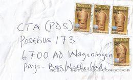 Nigeria 2017 Kasjwa Terracotta Nok Head Hologram Cover - Hologrammes