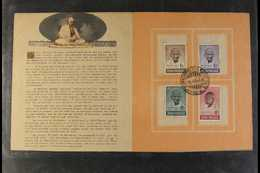 """1948 (15 Aug) Gandhi Set Complete (SG 305/8) Tied To Official Special Illustrated Memorial Folder By """"Jammu 77 A.P.O. /  - India"""