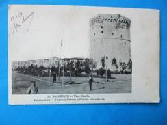 Cpa Grèce - SALONIQUE - Tour Blanche En 1916 - Griechenland