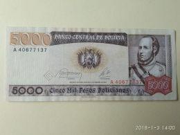 5000 Bolivianos 1984 - Bolivia
