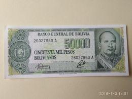 50000 Bolivianos 1984 - Bolivia