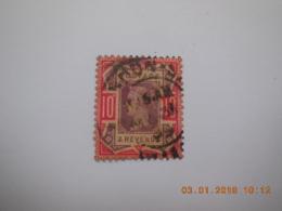 Sevios / Great Britain / Stamp **, *, (*) Or Used - Great Britain