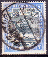 SUDAN 1898 SG 15 2pi Used Wmk Quarterfoil - Soedan (...-1951)