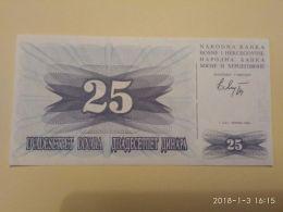 25 Dinari 1992 - Bosnia Erzegovina