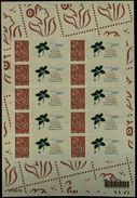 Planche De 10 Timbres 50 Ans Société Du Canal De Provence 2007 Et Enveloppe 1er Jour - Full Sheets