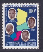 GABON AERIENS N°   22 ** MNH Neuf Sans Charnière, TB (D3902) Conférence Des Chefs D'état D'Afrique - Gabon (1960-...)