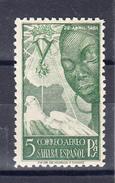 SAHARA 1951.CENTENARIO ISABEL LA CATOLICA .EDIFIL Nº 87. NUEVO SIN   CHARNELA. CECI 2 Nº  23 - Sahara Español