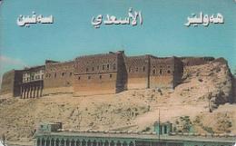 IRAK-AL-ASSADI-Kurdistan - Iraq
