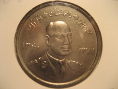 1961 AFGHANISTAN Coin - Afghanistan