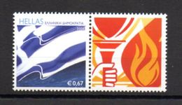 Greece 2017 > Winter Olympics South Korea 2018 > Olympic Flame Label - Greece