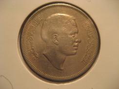 Fifty Fils 1974 JORDAN Coin - Jordan
