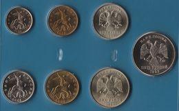 RUSSIA COIN SET 7 MONNAIES 1 KOPEK - 5 RUBEL  1998 - 2003 - Rusia