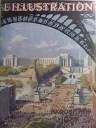 1937 MAI L'ILLUSTRATION EXPOSITION USINES BARDINET RHUM NEGRITA BORDEAUX PARIS - Sin Clasificación