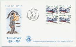 GREENLAND 1994 Centenary Of Ammassalik Block Of 4 On FDC.  Michel 245 - FDC