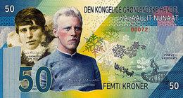 NORVEGE Groenland Specimen Essai Test Notes 50 Kroner 2016  UNC - Norvège