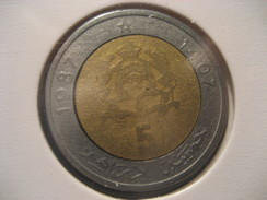 5 1987 MOROCCO Bimetallic Coin Maroc Marruecos - Morocco