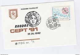 1991 ALBANIA FDC CEPT Europa Stamps Cover - Albania