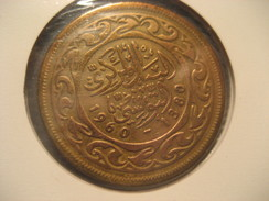 100 1960 MOROCCO Coin Maroc Marruecos - Morocco