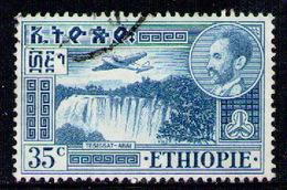 ETHIOPIA 1955 - From Set - Used - Etiopia