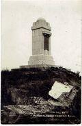 """ZILLEBEKE - HILL 60 - Memorial Queen Victoria """"S"""" Rifles - Prachtige Fotokaart  """" Foto ANTONY """" - Ieper"""