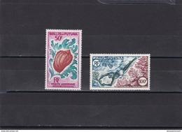 Wallis Y Futuna Nº A18 Al A19 - Aéreo